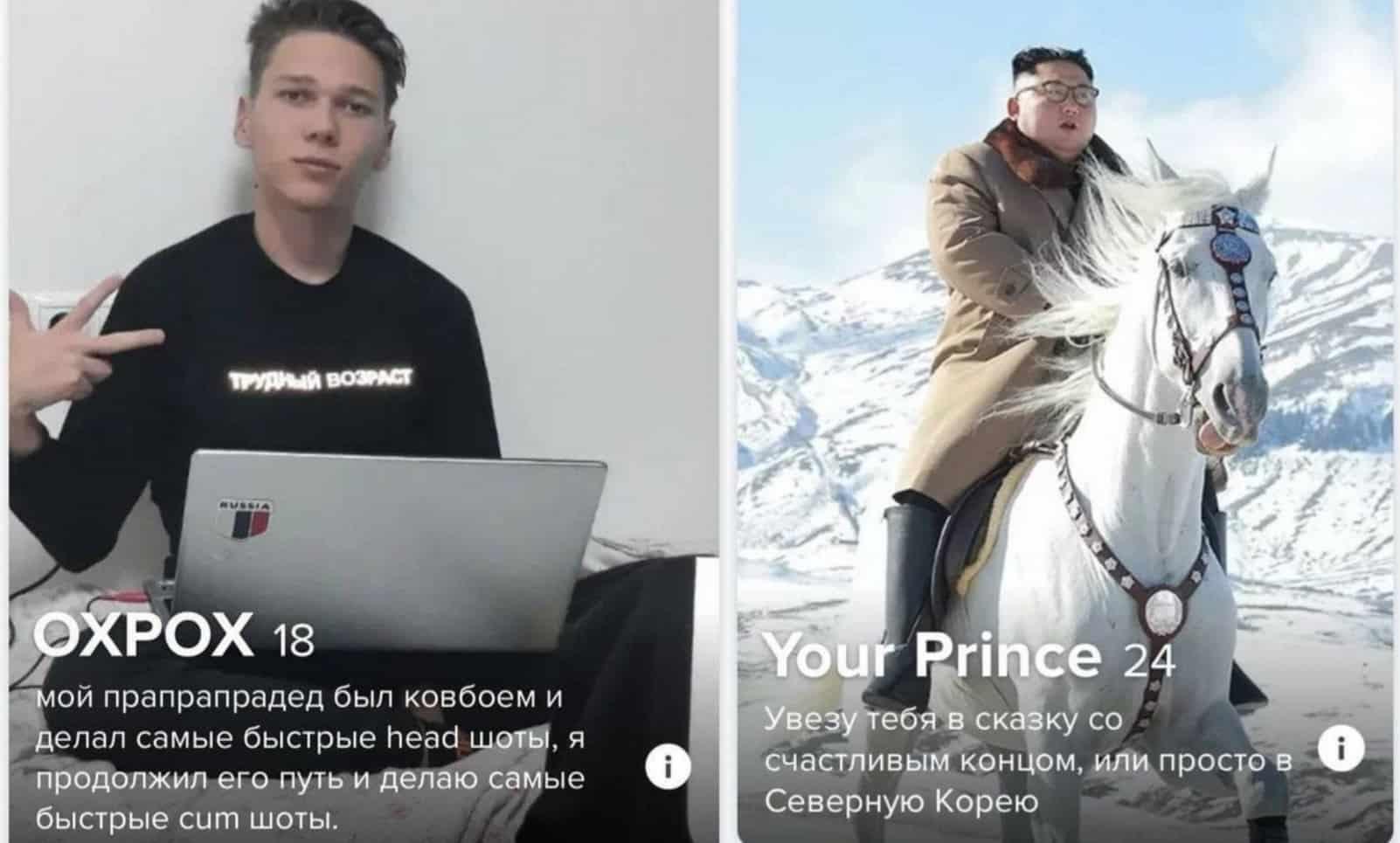 Увезу тебя в Северную Корею - анкеты мужчин, желающих познакомиться поближе