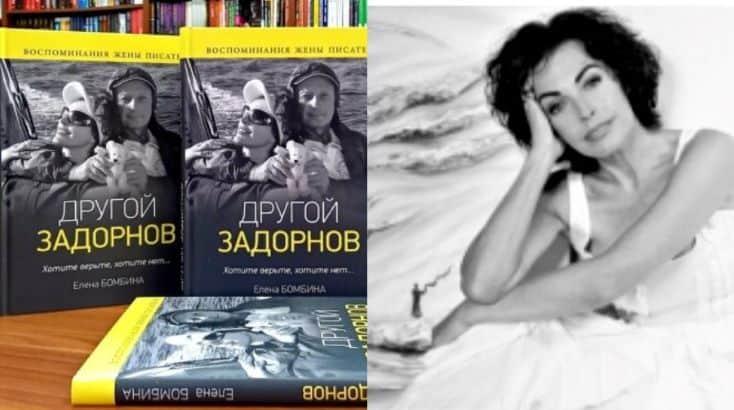 Елена Бомбина: три Арины Родионовны и спасательный круг Михаила Задорнова