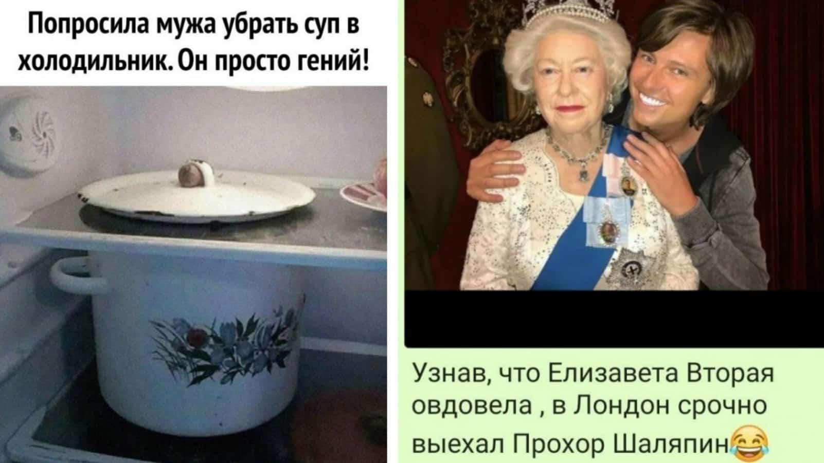 Немного свежих фото приколов и Прохор Шаляпин