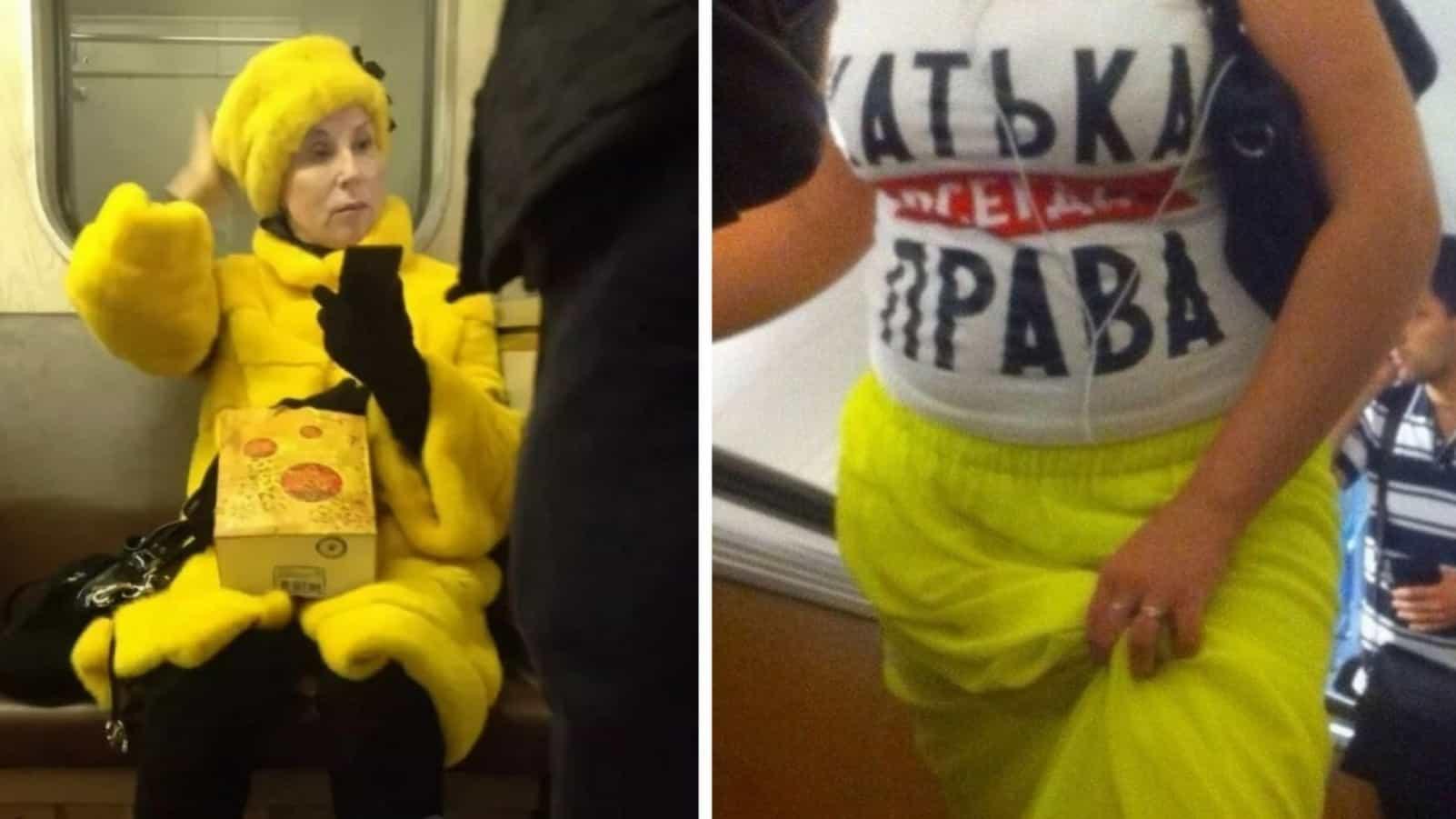 20 модников из московского метро с отбитым чувством стиля