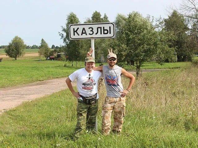 20 комичных названий поселков в Беларуси, которые отличаются оригинальностью