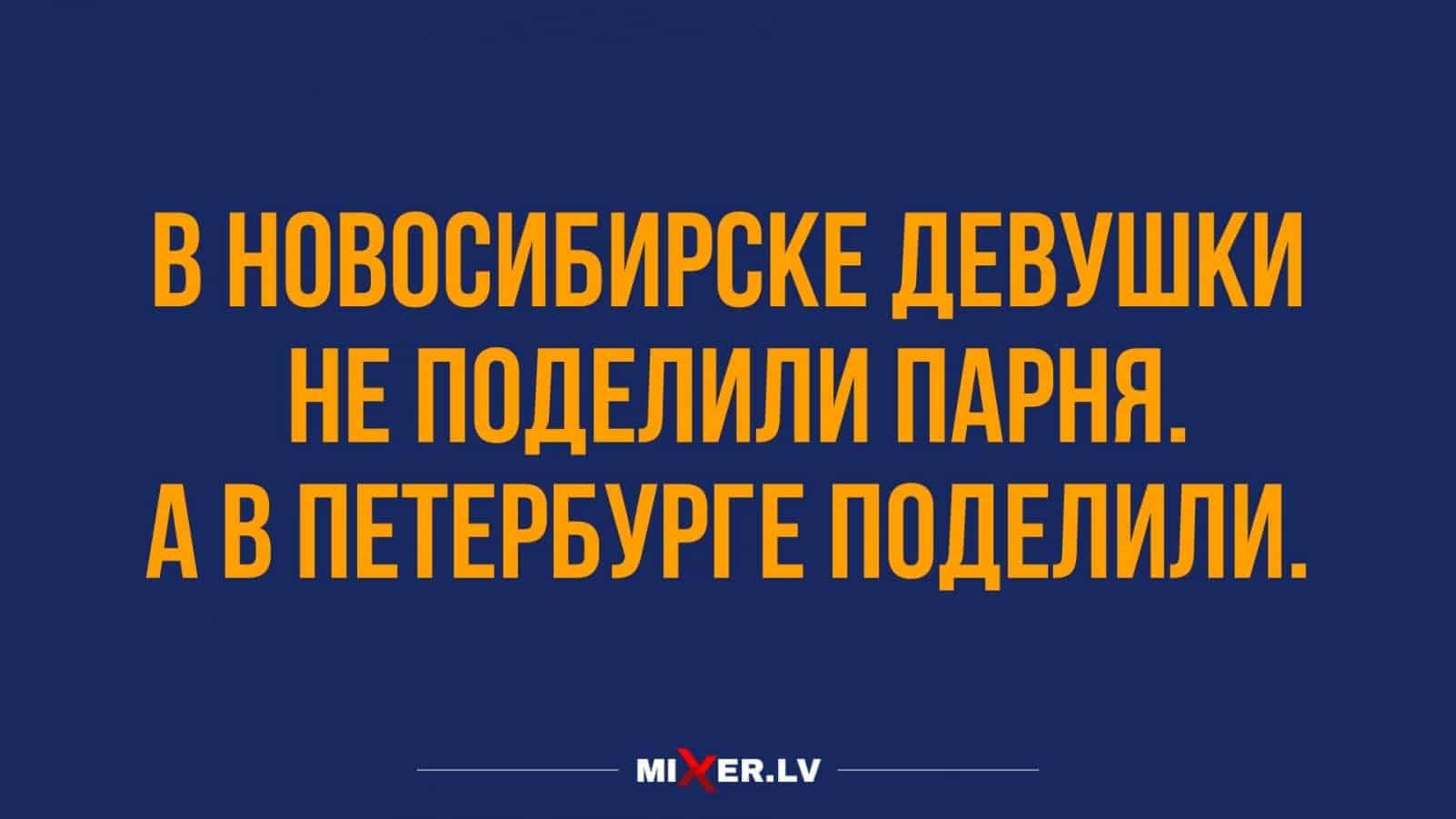 Юмор за день и Петербург