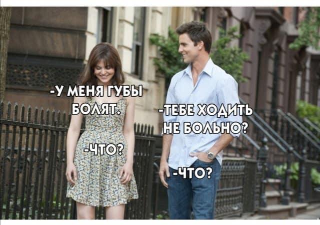 Мемы про современных девушек, их проблемы и отношения