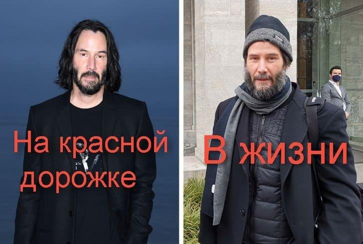 15 знаменитостей, которые блистают на Красной дорожке, но одеваются как обычные люди с района в повседневной жизни
