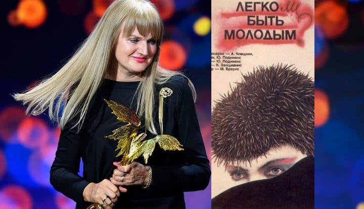 Олеся Фокина об «Обнаженности»:Юриса я очень любила и люблю