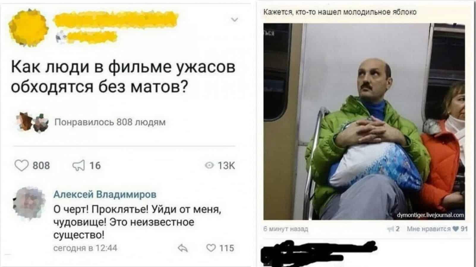 Молодой Лукашенко, фильмы ужасов и другие смешные комментарии к постам в интернете