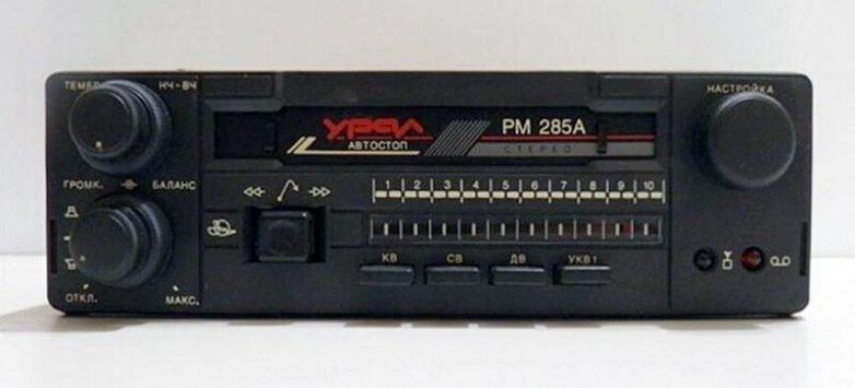 АМ-302-стерео и еще 9 главных кассетных автомагнитол советских времен