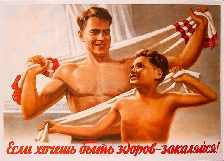20 советских плакатов, пропагандирующих здоровый образ жизни, которые после майских полезны как никогда