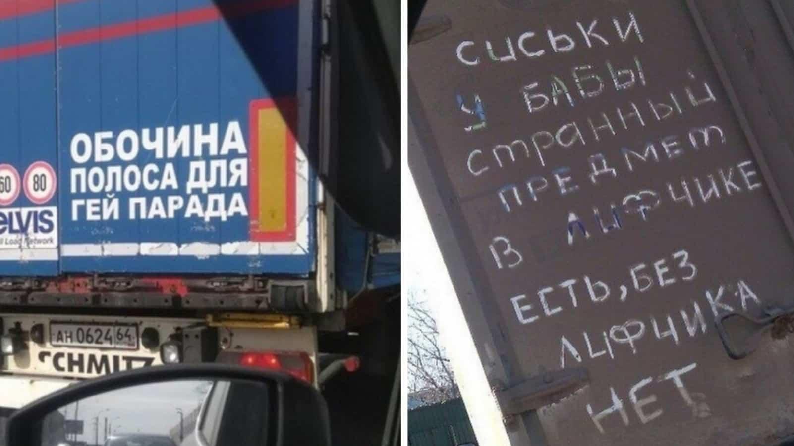 17 остроумных надписей, которыми украшают автомобили исключительно русские люди