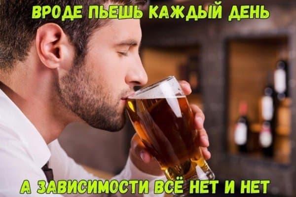 Пост алкогольного юмора в субботу