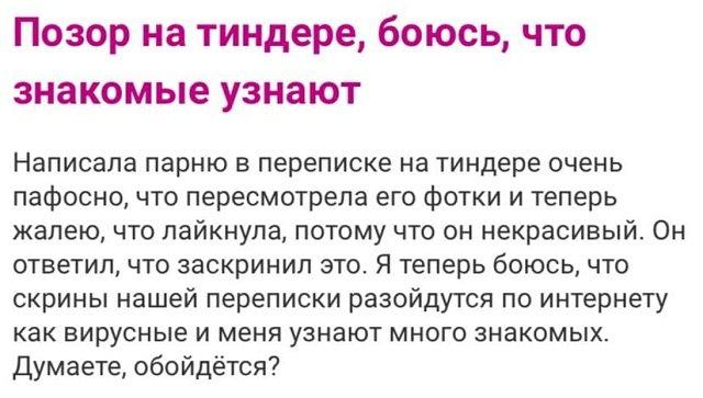 Как прожить месяц в Москве на 500 000 тысяч и прочая дичь с женских форумов