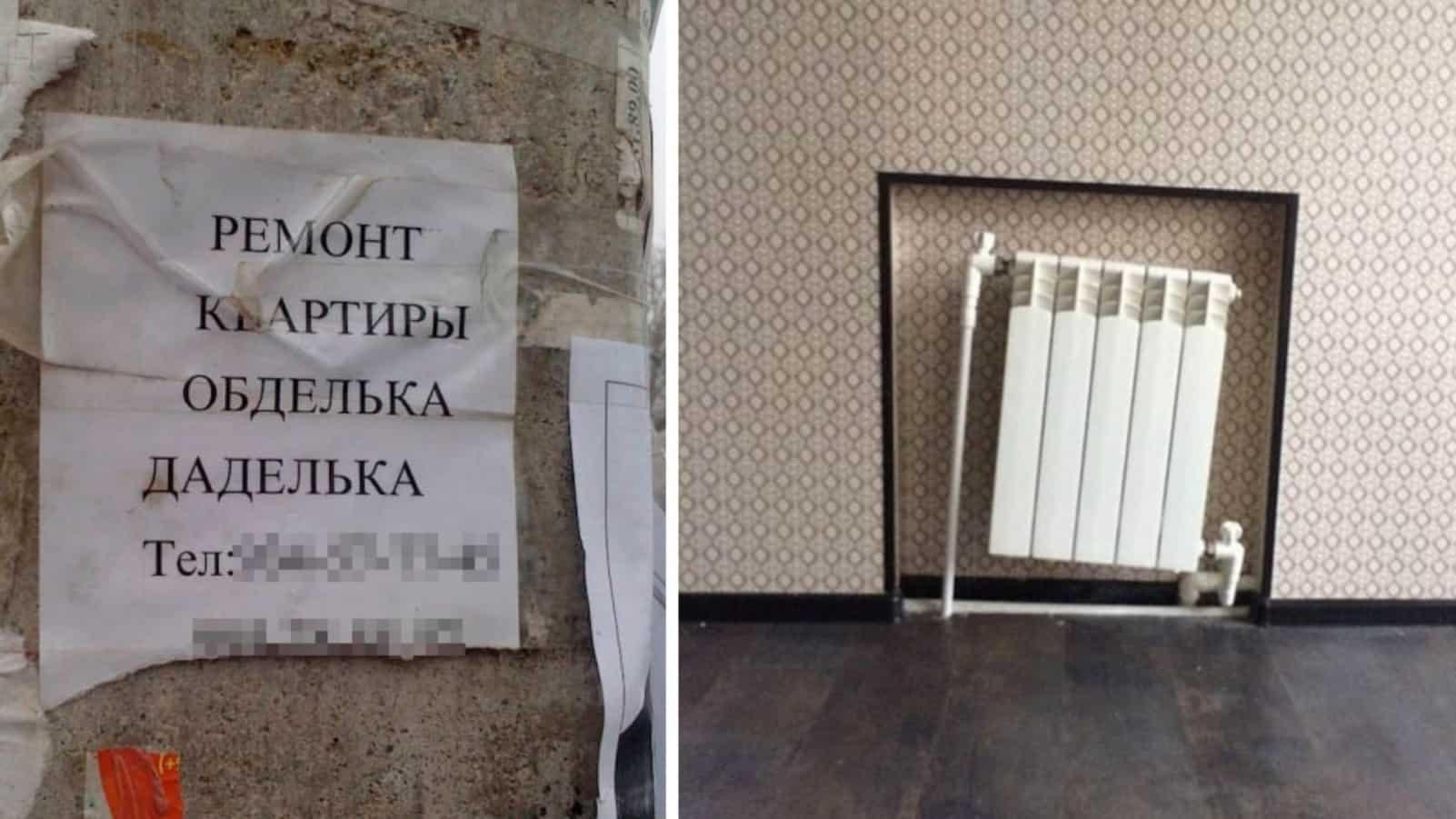 16 отпетых строителей, которых страшно подпускать к своему дому