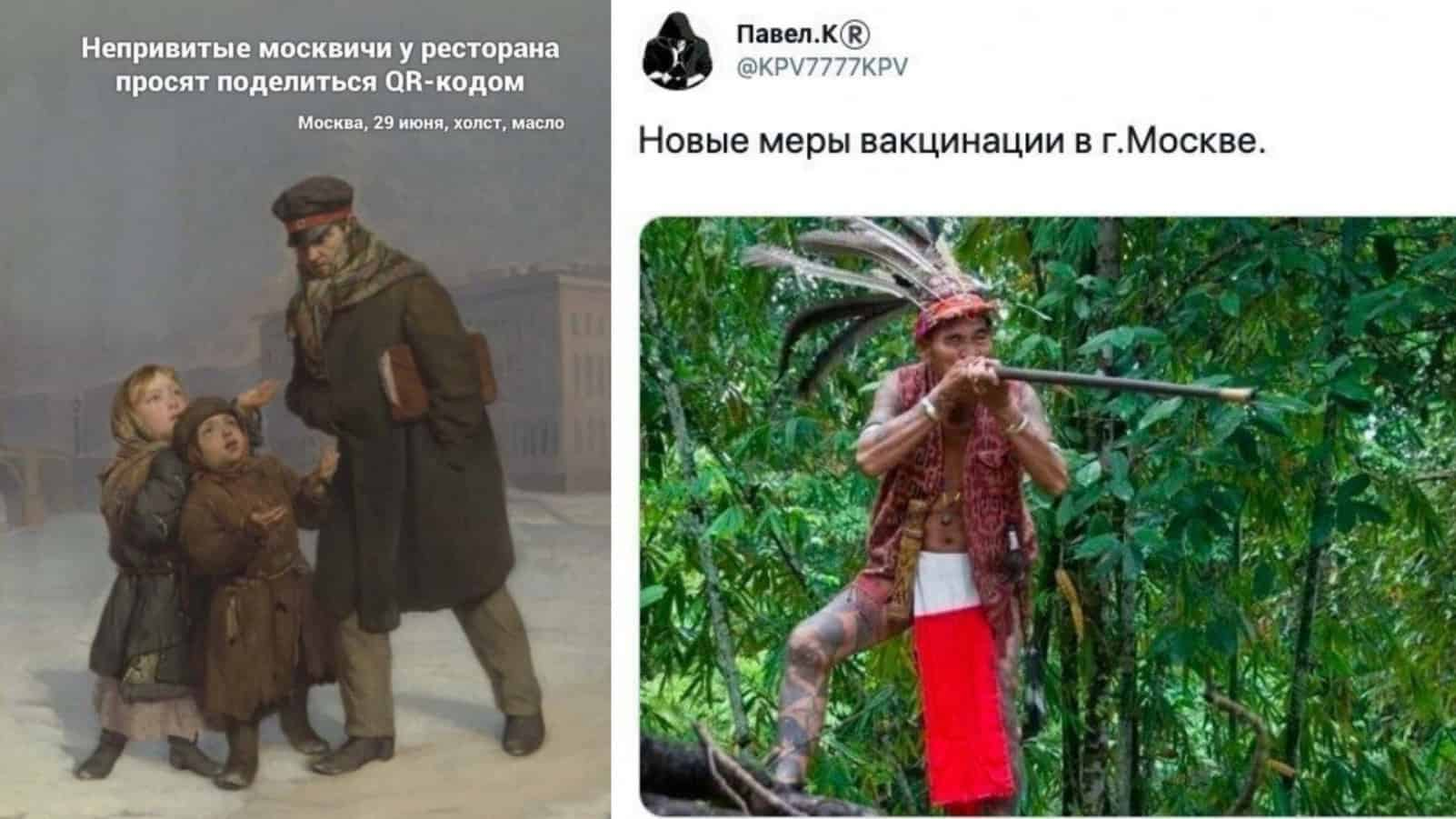 Непривитым включат отопление: юмор о новых ковидных ограничениях в России