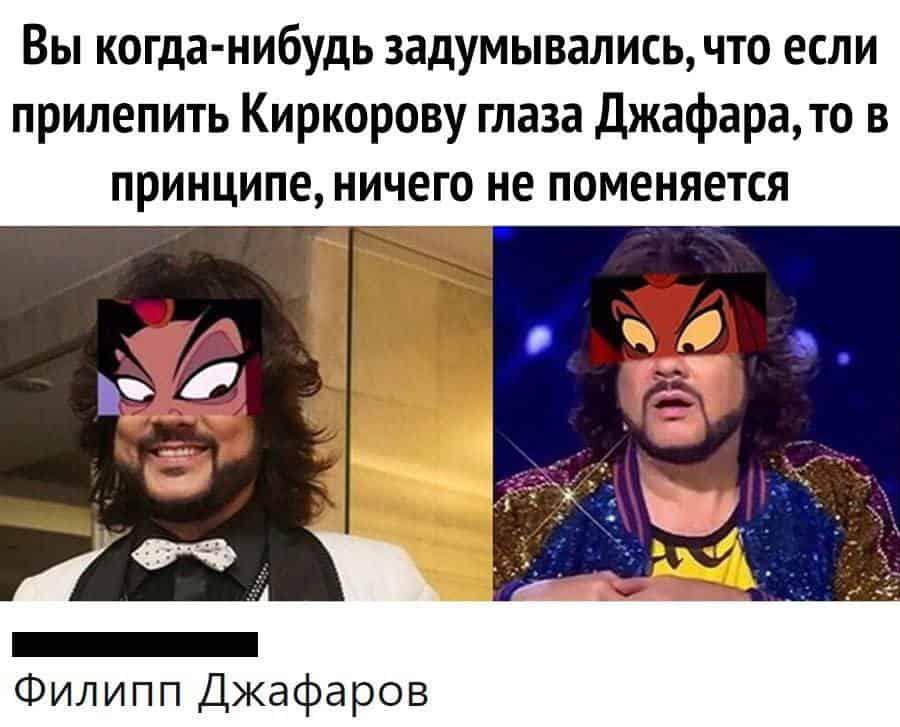 Юмор за день и Филипп Джафаров