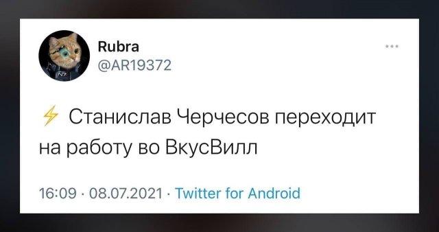 13 шуток про отставку тренера сборной России