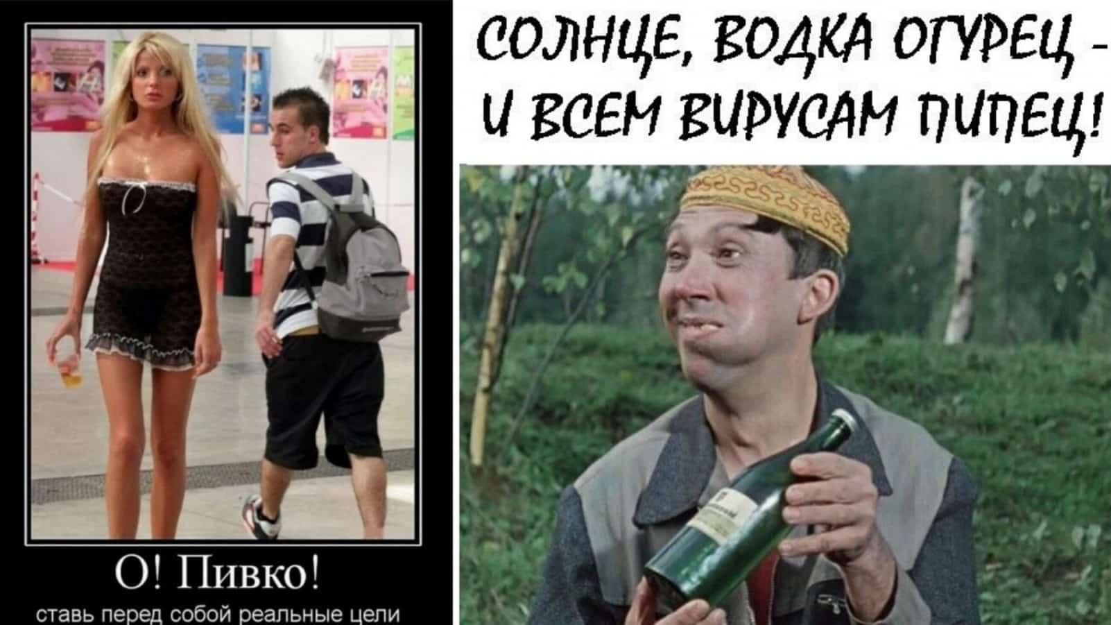 Пост алкогольного юмора на выходные и солнце, водка, огурец