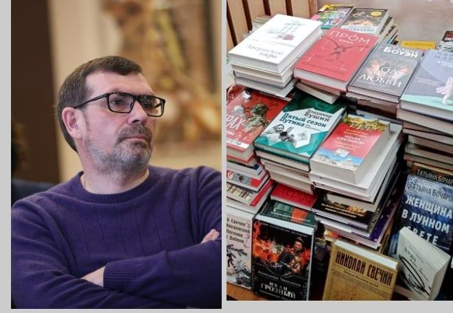 Литературный критик: что читать в пандемию