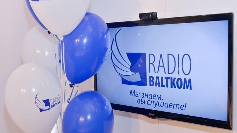 АНОНС: подробная радиопрограмма Baltkom на 26 июля