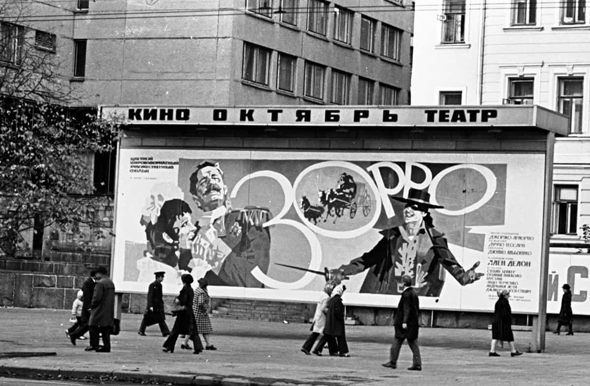 Как смотрели кино в СССР в 60-80-е годы