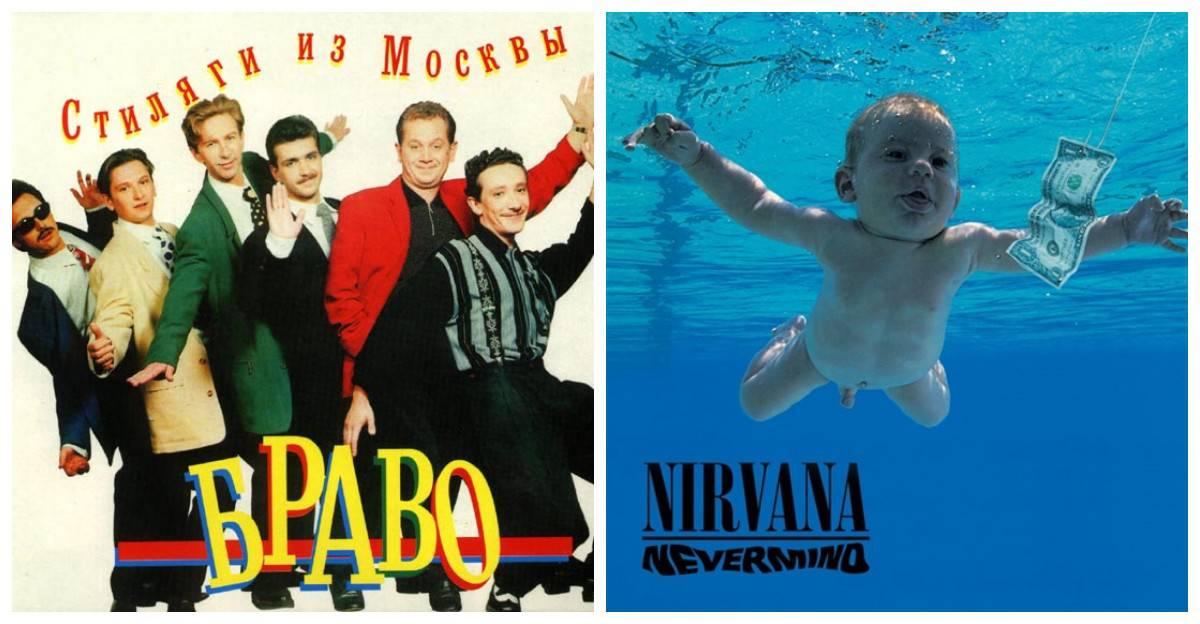 15 музыкальных альбомов, которым (вы не поверите!) уже три десятка лет
