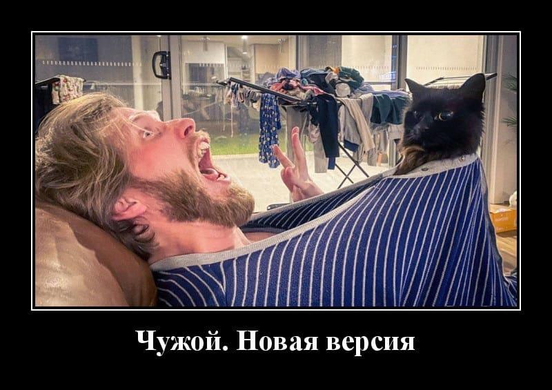 """Демотиваторы вторника и новая версия фильма """"Чужой"""""""