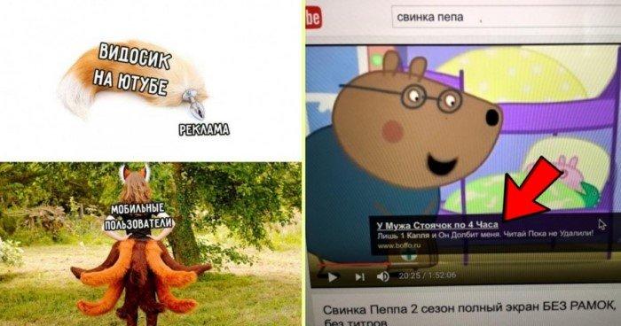 Шутки и мемы про рекламу на YouTube