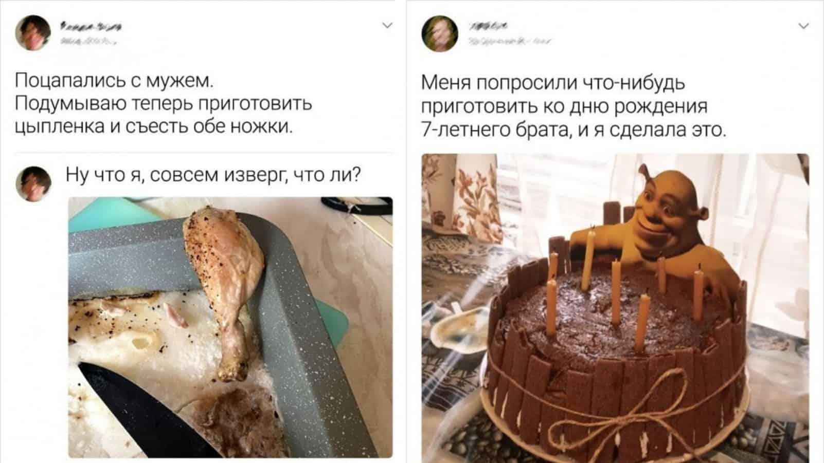Коллекция интересных твитов о еде и готовке