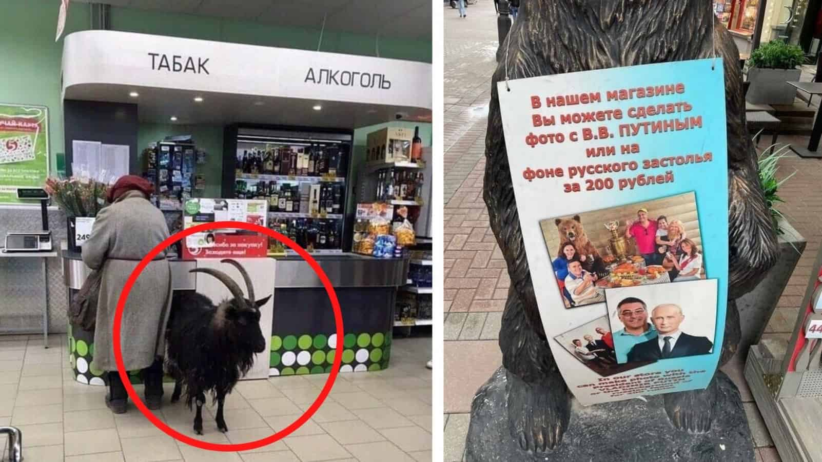 Колоритные фото, которые можно сделать только в России