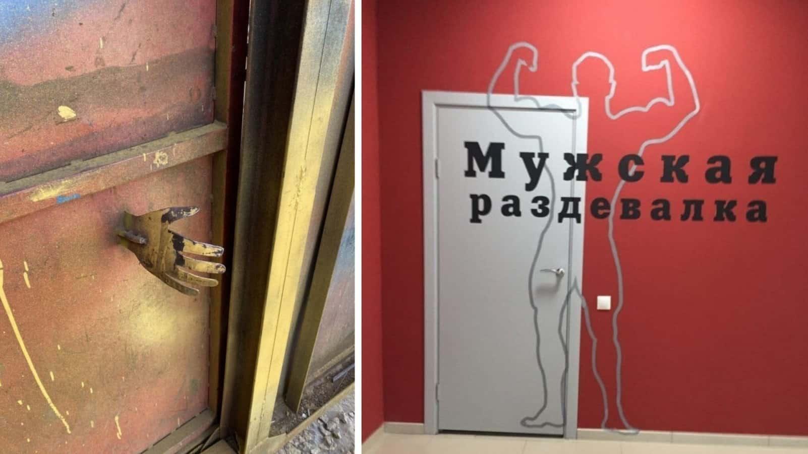 Дверные ручки самых необычный форм, дизайна и расположения