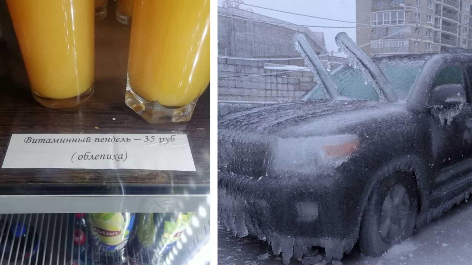Витаминный пендель и другие фото из России, которые иностранцу не понять