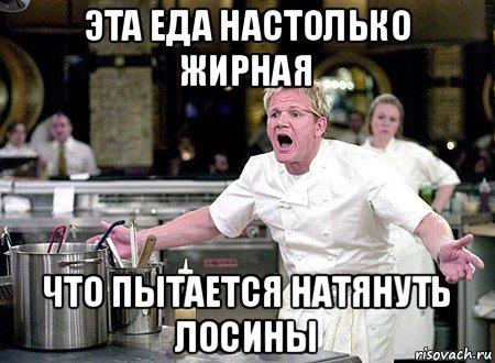 Знаки зодиака и кухня: кто мастер шеф, а кому по плечу лишь доставка?