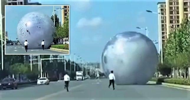 В Китае укатилась Луна (видео)